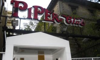 Venuto a mancare il fondatore del Piper