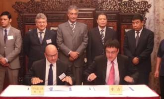 Autorità Portuale in Cina, sottoscritta una lettera di intenti con il porto di Dongjiang