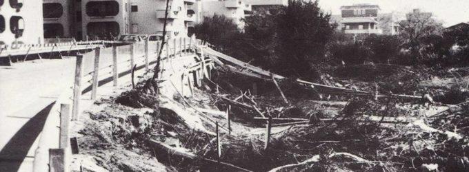 Santa Marinella, alluvione del 2 ottobre 1981 la commemorazione delle vittime nel 38° anniversario