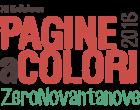 """Il 5 novembre giornata inaugurale di """"Pagine a Colori"""""""