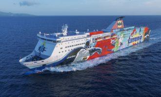 Con Moby e Tirrenia sconto del 10% per entrare nel meraviglioso mondo dell'Aquafantasy