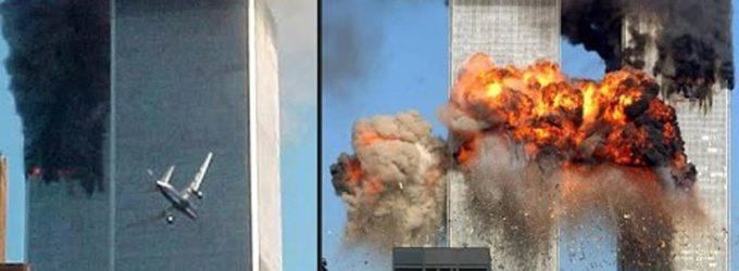 11 settembre, dopo 17 anni spunta un video inedito tra polveri e la Torre Nord che crolla