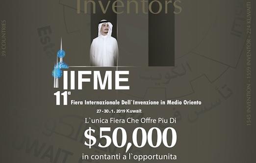 Ladispoli alla Fiera internazionaledell'invenzione in Medio Oriente