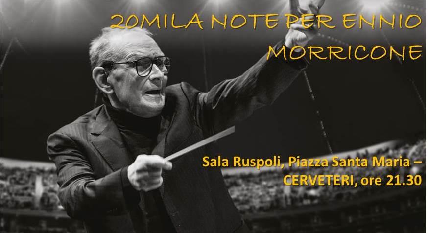 Cerveteri, a Sala Ruspoli 20mila note per Ennio Morricone