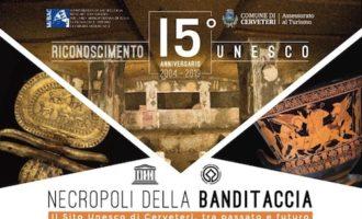 """Cerveteri, 15anni di UNESCO, """"Tecnologie multimediali: la dimensione digitale del Sarcofago degli Sposi"""""""