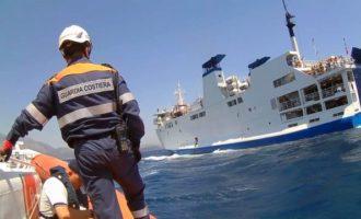 Verifica dell'organizzazione di Maritime Security presso  il porto di Civitavecchia