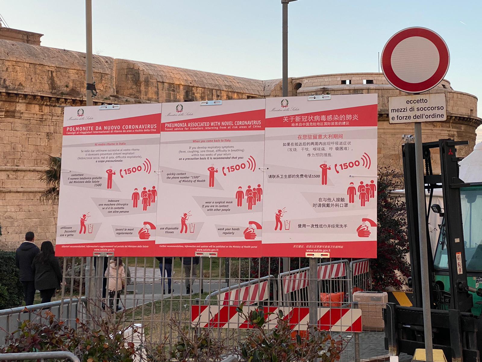 Campagna informativa coronavirus, al porto di Civitavecchia affissi i primi cartelli
