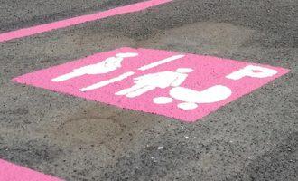 Santa Marinella, arrivano i parcheggi di cortesia
